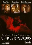 Red Riding: 1983 - Brazilian DVD movie cover (xs thumbnail)