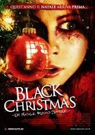 Black Christmas - Italian Movie Poster (xs thumbnail)