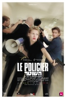Ha-shoter - French Movie Poster (xs thumbnail)