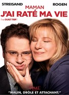 The Guilt Trip - French DVD movie cover (xs thumbnail)
