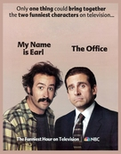 """The Office"" - Combo movie poster (xs thumbnail)"