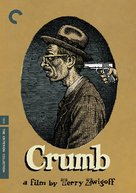 Crumb - DVD movie cover (xs thumbnail)