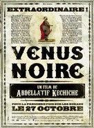 Vénus noire - French Movie Poster (xs thumbnail)