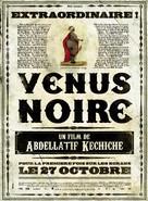 Vénus noire - French Movie Poster (xs thumbnail)