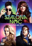 Take Me Home Tonight - Polish DVD movie cover (xs thumbnail)