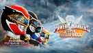 """Power Rangers Megaforce"" - Movie Poster (xs thumbnail)"