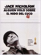 One Flew Over the Cuckoo's Nest - Spanish DVD cover (xs thumbnail)