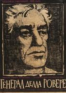 Il generale della Rovere - Soviet Movie Poster (xs thumbnail)