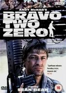 Bravo Two Zero - British Movie Cover (xs thumbnail)