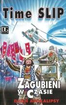 Sengoku jieitai - Polish Movie Cover (xs thumbnail)