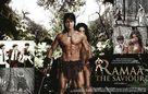 Ramaa: The Saviour - Indian Movie Poster (xs thumbnail)