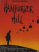 Hamburger Hill - French Movie Poster (xs thumbnail)