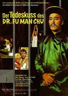 The Blood of Fu Manchu - German Movie Poster (xs thumbnail)