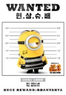 Despicable Me 3 - South Korean Movie Poster (xs thumbnail)