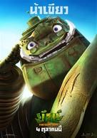 Yak - Thai Character poster (xs thumbnail)
