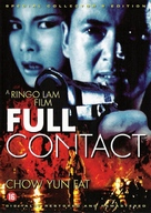 Full Contact - Dutch Movie Cover (xs thumbnail)