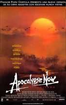 Apocalypse Now - Mexican Movie Poster (xs thumbnail)