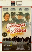 Glory - Argentinian VHS movie cover (xs thumbnail)