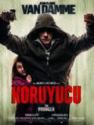Lukas - Turkish Movie Poster (xs thumbnail)