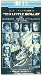 Ein unbekannter rechnet ab - VHS movie cover (xs thumbnail)