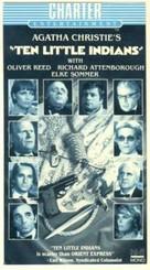 Unbekannter rechnet ab, Ein - VHS cover (xs thumbnail)