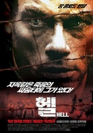 In Hell - South Korean Movie Poster (xs thumbnail)
