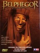 """Belphégor"" - French Movie Cover (xs thumbnail)"