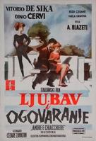Amore e chiacchiere - Yugoslav Movie Poster (xs thumbnail)