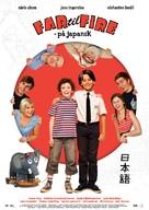 Far til fire - på japansk - Danish Movie Poster (xs thumbnail)