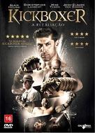 Kickboxer: Retaliation - Brazilian DVD movie cover (xs thumbnail)