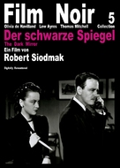 The Dark Mirror - German DVD cover (xs thumbnail)