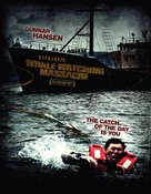 Reykjavik Whale Watching Massacre - Icelandic Movie Poster (xs thumbnail)