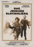 Una giornata particolare - French Movie Poster (xs thumbnail)