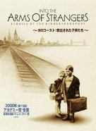 Into the Arms of Strangers: Stories of the Kindertransport - Japanese poster (xs thumbnail)