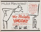 Les vacances de Monsieur Hulot - Re-release movie poster (xs thumbnail)
