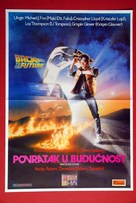 Back to the Future - Yugoslav Movie Poster (xs thumbnail)