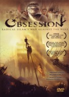 Obsession: Radical Islam's War Against the West - Movie Cover (xs thumbnail)