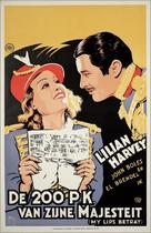My Lips Betray - Dutch Movie Poster (xs thumbnail)