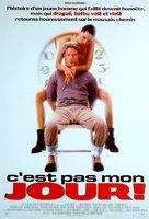 Thursday - French Movie Poster (xs thumbnail)