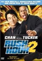 Rush Hour 2 - Movie Cover (xs thumbnail)