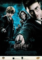 Harry Potter and the Order of the Phoenix - Czech Movie Poster (xs thumbnail)