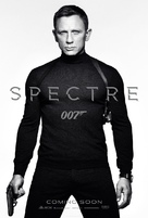 Spectre - British Teaser movie poster (xs thumbnail)