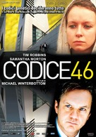 Code 46 - Italian Movie Poster (xs thumbnail)