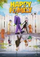 Happy Family - Movie Poster (xs thumbnail)