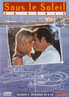 """""""Sous le soleil"""" - French DVD movie cover (xs thumbnail)"""