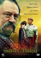 Taras Bulba - Polish DVD cover (xs thumbnail)