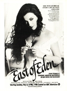"""East of Eden"" - Movie Poster (xs thumbnail)"