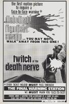 Reazione a catena - Movie Poster (xs thumbnail)