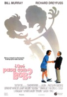 What About Bob? - Spanish Movie Poster (xs thumbnail)