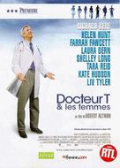 Dr. T & the Women - French Movie Poster (xs thumbnail)